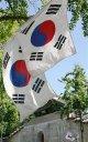korea - nauka języka